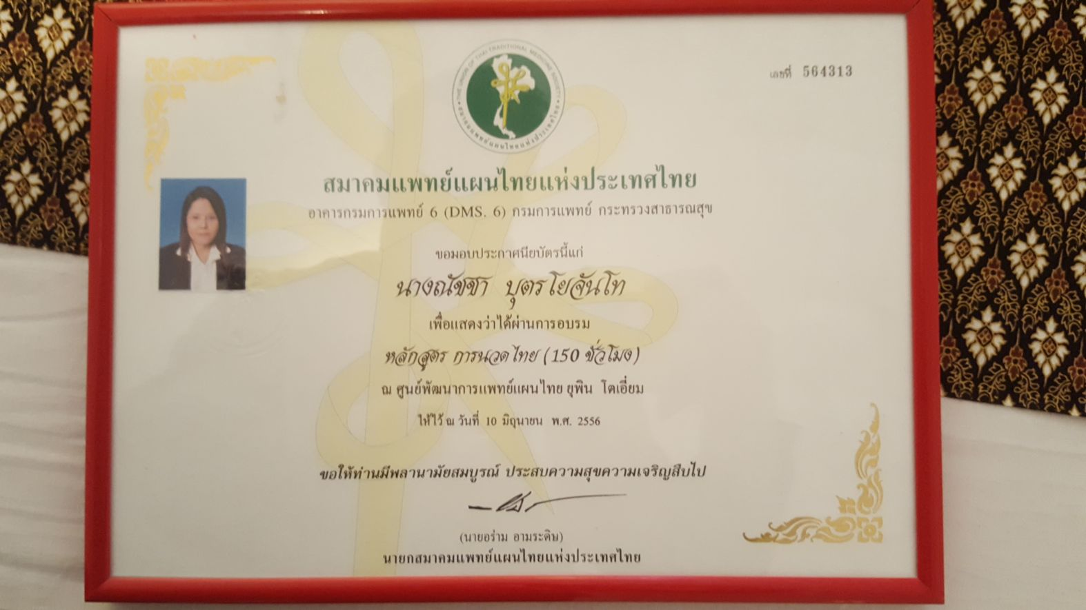 Thai Massage und Spa Moosseedorf